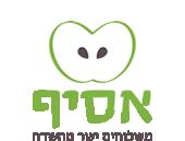 לוגו אסיף - משלוחים ישר מהשדה